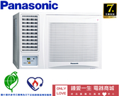 留言加碼折扣享優惠限區運送基本安裝Panasonic國際牌【CW-P22HA2】冷暖變頻窗型*2-4坪