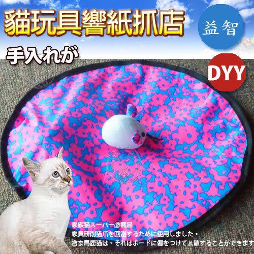 【zoo寵物商城】  DYY日本超人氣響紙貓抓墊顏色隨機出貨