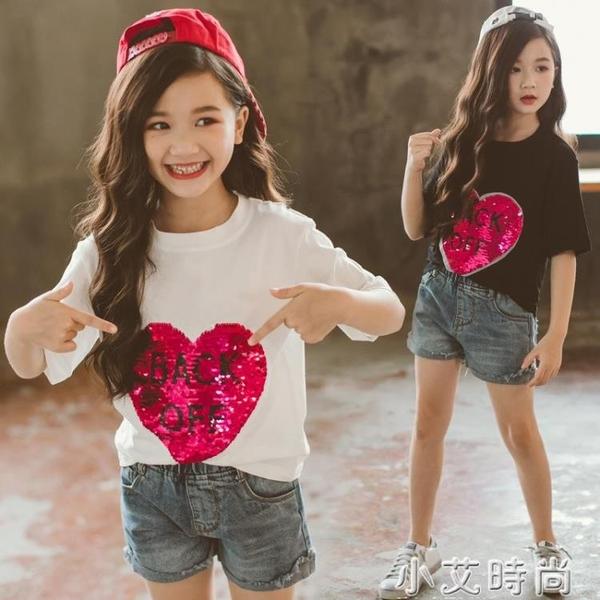 童裝夏季女童夏款T恤愛心亮片卡通變色短袖純棉中大童寬鬆休閒裝 小艾新品