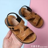 男童涼鞋1-7歲2-3夏季新款防滑軟底小男孩寶寶沙灘鞋休閒鞋兒童鞋