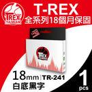 【T-REX霸王龍】Brother TZ...