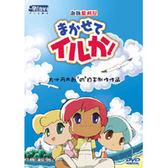 動漫 - 海豚便利屋DVD