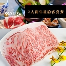 【台中】佐賀野仁日法極品燒肉2人和牛紐約客套餐