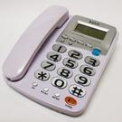 【KTP-DS005】 《免電池》KOLIN 歌林 來電顯示有線電話機 KTP-DS005 三組速撥鍵