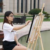 萬聖節狂歡   實木美術素描畫架1.5米木制支架式木質畫板套裝油畫架廣告展示  無糖工作室