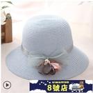 遮陽帽2020夏季新款女士防曬太陽帽珍珠花朵度假可折疊草帽漁夫帽 8號店