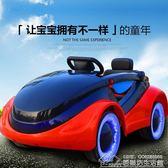 嬰兒童電動車四輪遙控汽車可坐男女小孩搖擺童車寶寶玩具車可坐人  居樂坊生活館YYJ
