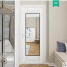 促銷 掛門鏡子全身穿衣鏡貼牆自粘壁掛小戶型家用門後試衣鏡簡約掛牆面