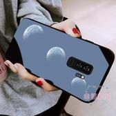 三星S9手機殼s9保護套男款玻璃全包防摔個性創意冷淡風高檔可愛硅膠