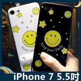 iPhone 7 Plus 5.5吋 笑臉浮雕保護套 軟殼 隱形支架 微笑彩繪 明星同款 超薄全包 手機套 手機殼