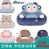 寶寶小沙發可愛卡通兒童沙發迷妳單人嬰兒懶人椅男孩女孩公主臥室