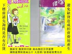 二手書博民逛書店英語故事書罕見Skinny Melon and Me   Jea
