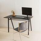 電腦桌/書桌/工作桌 馬鞍皮革A字桌(極致黑)  dayneeds