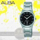 ALBA劉以豪代言簡約時尚超人氣腕錶VJ22-X243D/AH7M21X1公司貨/禮物/新年