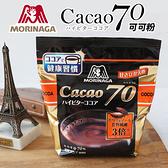 日本 森永 Cacao 70 可可粉 200g 可可亞粉 可可亞 可可沖泡粉 即溶 沖泡 沖泡飲品