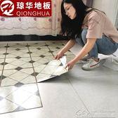 自粘地板 加厚耐磨防水石塑地板貼紙臥室PVC地板革家用塑膠地板膠 居樂坊生活館YYJ