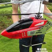 高品質超大型遙控飛機 耐摔直升機充電玩具飛機模型無人機飛行器 全館88折igo