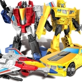變形玩具 金剛紅蜘蛛飛機變形機器人汽車人恐龍男孩兒童車3-4-6歲