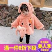 女童外套女寶寶秋冬裝韓版洋氣羊羔絨加厚兒童外套2女童4秋季1-5歲半3棉衣