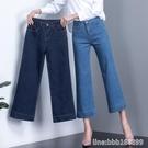 牛仔褲 牛仔褲女直筒寬鬆夏季薄款九分褲垂感八分闊腿大碼胖MM中年媽媽褲 星河光年