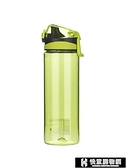 運動水杯男女塑料杯大容量簡約清新森系便捷隨手水杯密封防漏 快意購物網