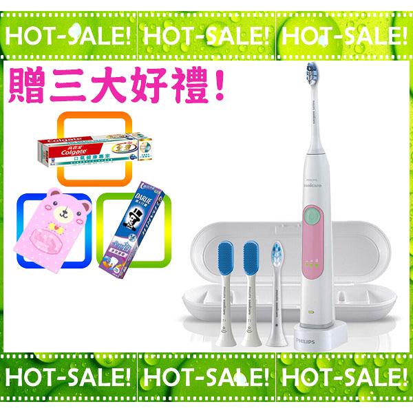 《加贈三大好禮!》Philips Sonicare HX6616 飛利浦 超值款 音波震動 電動牙刷 (內含攜帶硬盒)