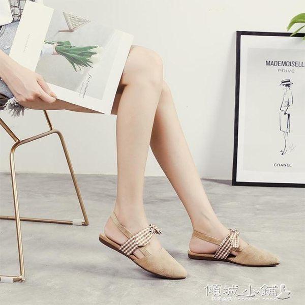孕婦鞋 包頭涼鞋女尖頭大碼43平底百搭孕婦軟底學生蝴蝶結單鞋 傾城小鋪