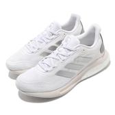 adidas 慢跑鞋 Supernova J 白 銀 女鞋 大童鞋 Boost Bounce 混合中底 運動鞋【ACS】 FW9112