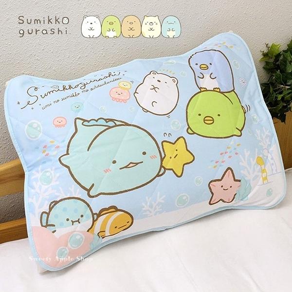 日本限定 SAN-X 角落生物 海洋版 接觸冷感 枕頭 保潔墊