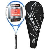 網球拍網球拍單人初學者套裝專業大學生球拍手膠訓練成人碳素一體拍 LX春季新品