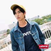 Levis 男款 大學T / 金屬銀Logo / 內刷毛