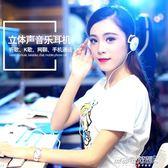 掛耳式音樂運動手機耳麥 重低音耳掛式頭戴式電腦耳機聲麗   傑克型男館