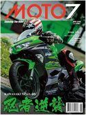 Moto7 5月號/2018