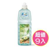 【澳洲Natures Organics】植粹地板清潔劑1Lx9入