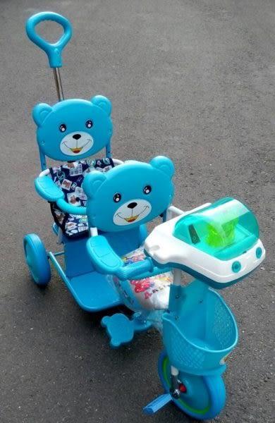 *粉粉寶貝玩具*雙人座後控三輪車~前後護圍~可愛小熊大IC音樂款~台灣製~