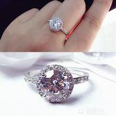 爆閃圓形鋯石微鑲水晶戒指韓國韓版歐美飾品潮人關節指環戒指戒子 沸點奇跡