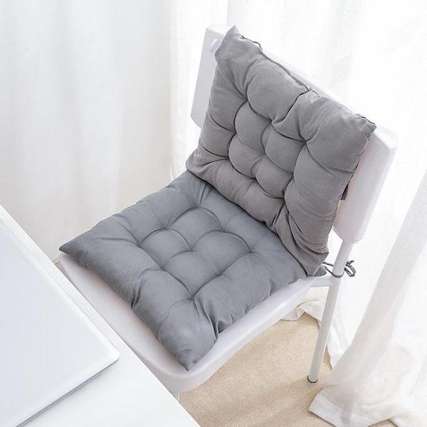 2件裝柔軟加厚坐墊椅墊辦公室座墊電腦椅子墊子學生教室凳子地板屁股墊wy