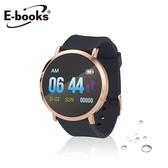 E-books 藍牙防水高階鋁合金手錶V11【愛買】