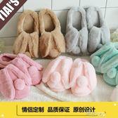 棉拖鞋女厚底冬季韓國可愛室內居家居情侶男包跟防滑保暖月子冬天 道禾生活館