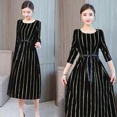 【韓國K.W.】(預購) 條紋優雅大氣洋裝