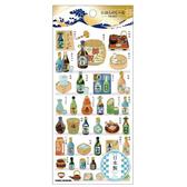 Kamio 日本製金箔押印和紙材質造型貼紙 手帳貼 裝飾貼 日本之最系列 日本酒_KM24554