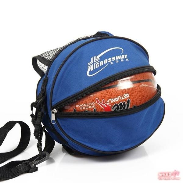 籃球包 單肩雙肩訓練運動背包籃球袋網兜網袋學生兒童排球足球包【快速出貨】