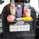 車內汽車用品超市車載置物袋儲物袋多功能「...