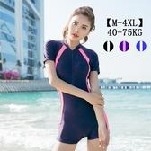 YoYo 大碼專業連體泳衣女親子裝 M-4XL 3色Y1008