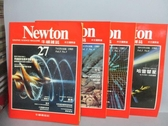 【書寶二手書T2/雜誌期刊_QMS】牛頓_27~30期間_共4本合售_小星團的故事