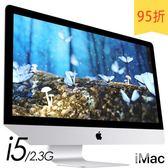【現貨】Apple iMAC 21.5/20G/240SSD/Mac OS(MMQA2TA/A)