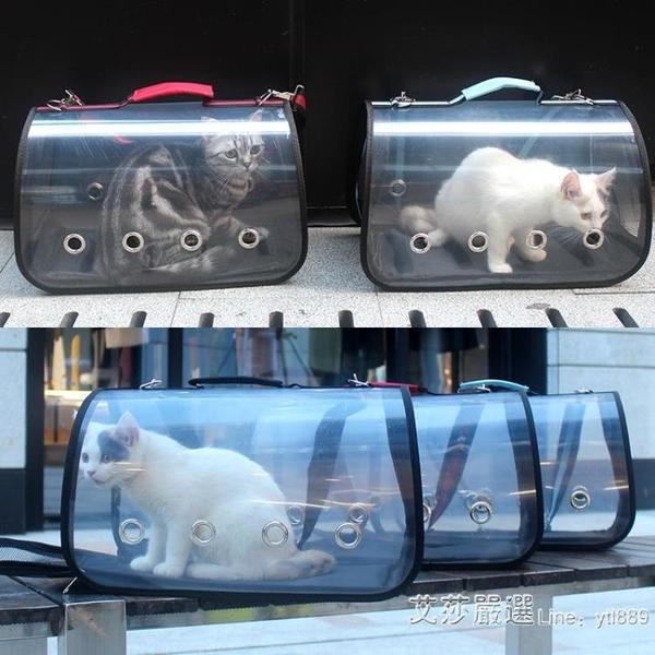 貓包寵物包貓籠子狗包包貓咪外出便攜包外帶包貓袋透明貓箱貓背包 【快速出貨】