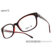 【金橘眼鏡】agnes b.眼鏡 原廠正品#ABP225 X04 暗紅   愛心包同款logo (免運)