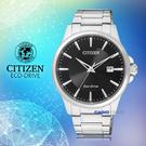 CASIO 卡西歐 手錶專賣店 星辰 BM7290-51E 男錶 光動能 藍寶石水晶玻璃鏡面 不鏽鋼錶帶 防水 日期顯示