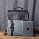 機能帆布後背包  書包旅行包 大容量 皮革帆布包 現貨+預購【Solomon 皮件設計】84CA12